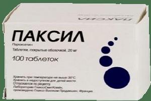 Paksil-20mg-N-100