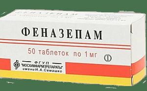 феназепам купить в интернет аптеке без рецептов