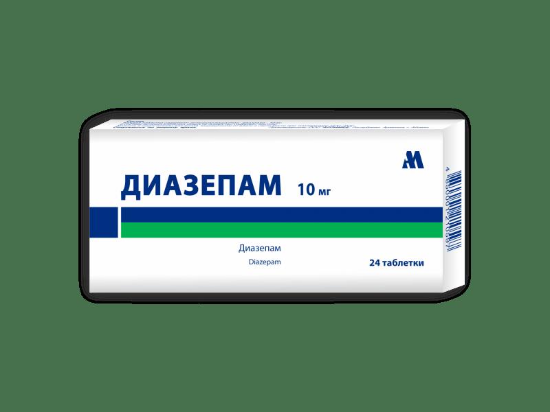 диазепам купить без рецепта украина