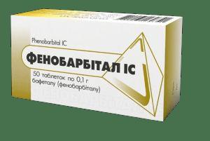 фенобарбитал купить без рецепта украина