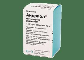 Андриол купить в интернет аптеке без рецептов