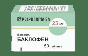 баклофен купить без рецепта украина