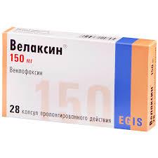 купить велаксин в украине без рецепта