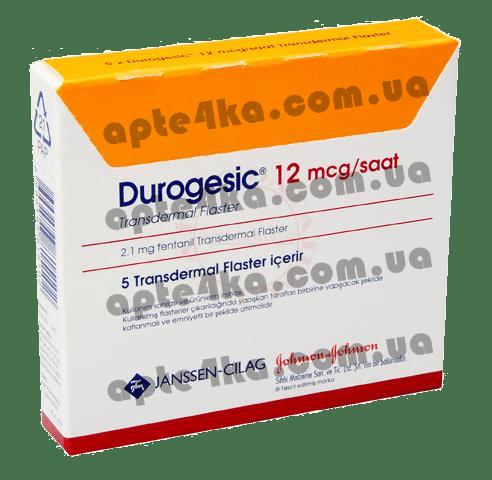 Dyurogezik-plastyr-12mcg-n5