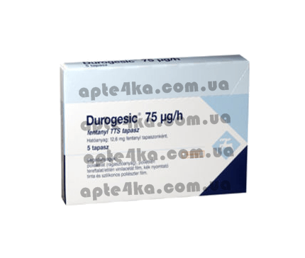 Dyurogezik-plastyr-75mcg-n5
