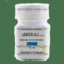 adderall-30mg-100kaps