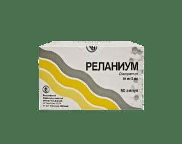 relanium-ampuly-50sht-2ml