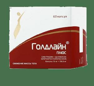 goldlajn-plyus-10-mg-60-kaps